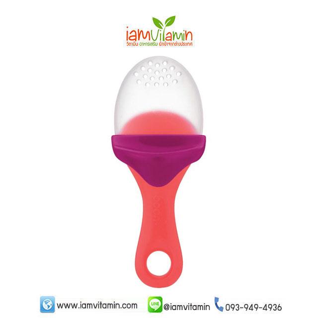Boon Pulp Silicone Food Feeder Pink/Purple ซิลิโคนใส่ผลไม้ และ อาหาร
