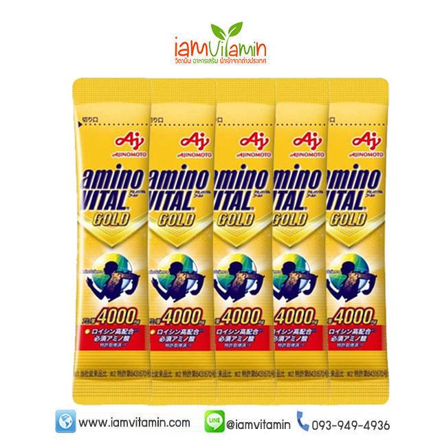 Ajinomoto Amino Vital GOLD Amino acid 4000 mg