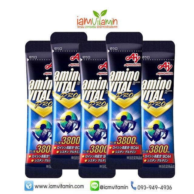 Ajinomoto AMINO VITAL PRO AMINO ACID + BCAA 3800mg กรดอะมิโนแอซิด