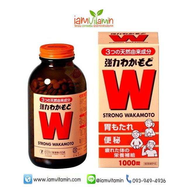 W Strong Wakamoto 1000 เม็ด วากาโมโตะ ญี่ปุ่น