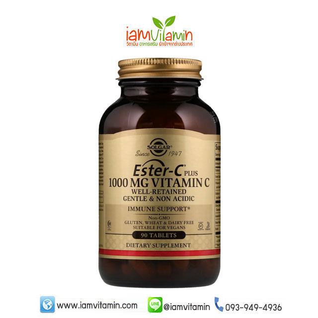 Solgar Ester-C Plus Vitamin C 1,000 mg 90 Tablets โซลกา วิตามินซี