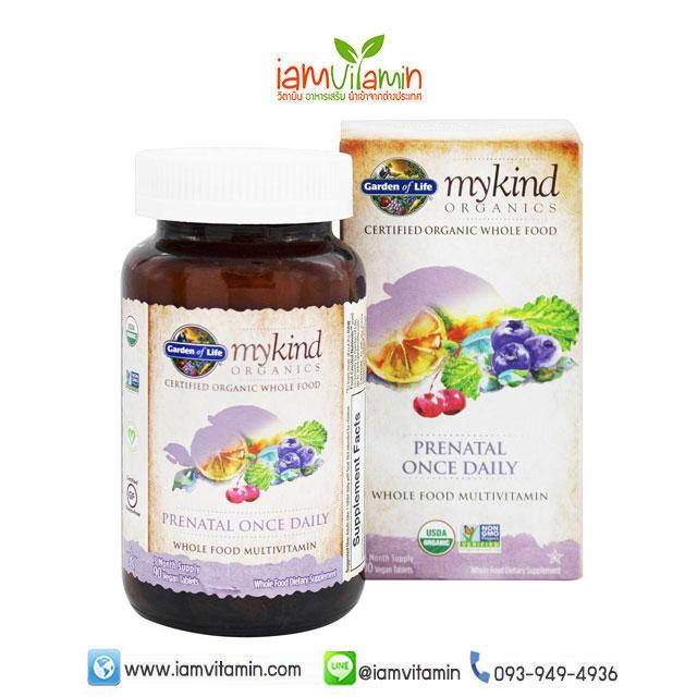 Garden of Life mykind Organics Prenatal Once Daily Whole Food Multivitamin 90 Vegetarian Tabletsวิตามินรวม สำหรับการตั้งครรภ์