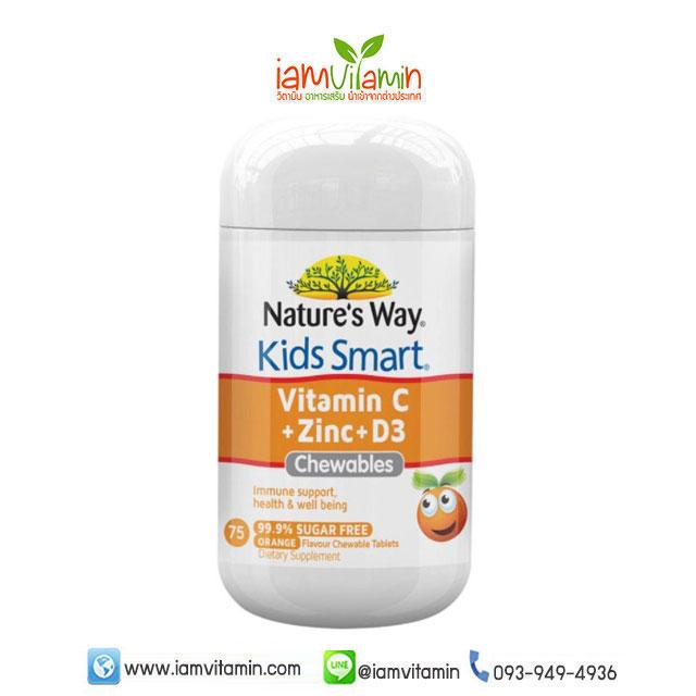 Nature's Way Kids Smart Vitamin C + Zinc + D3