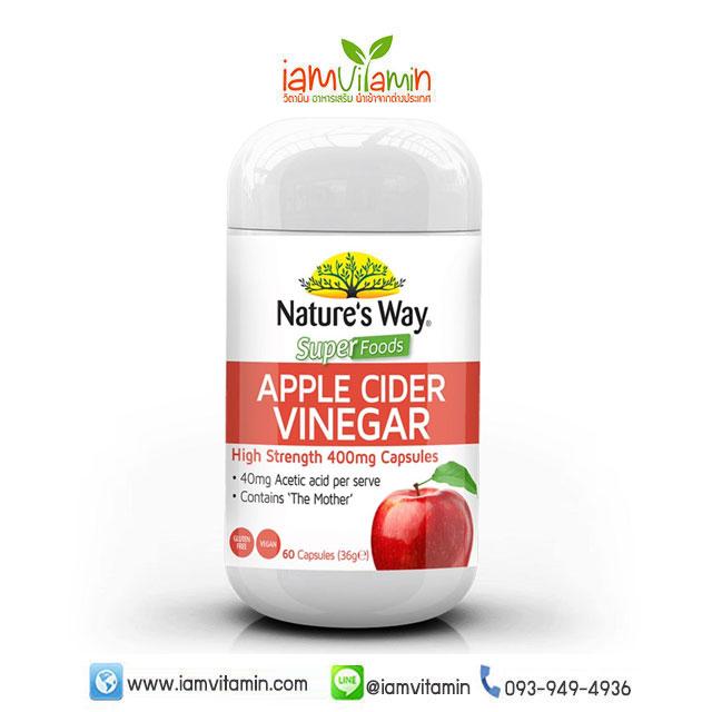 Nature's Way Super Foods Apple Cider Vinegar 400mg 60 Tablets น้ำส้มสายชูแอปเปิล แอปเปิลไซเดอร์