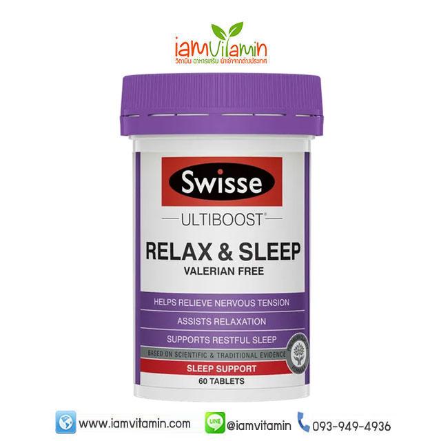 Swisse Ultiboost Relax & Sleep 60 Tablets ช่วยให้นอนหลับ ผ่อนคลาย นอนหลับง่าย