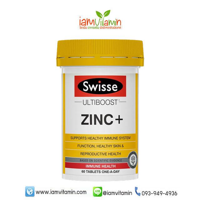 Swisse Ultiboost Zinc+ 60 Tablets อาหารเสริม ซิงค์ ลดสิว บำรุงผิว เสริมภูมิคุ้มกัน