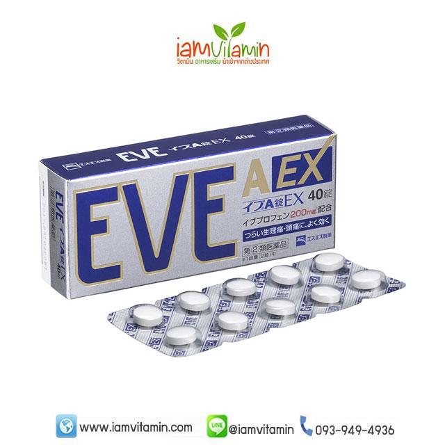EVE A EX ยาลดไข้ แก้ปวด ปวดประจำเดือน ญี่ปุ่น